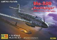 RSモデル1/72 エアクラフト プラモデルメッサーシュミット Me509 ナハトイェガー