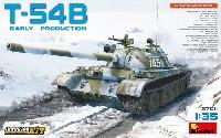 ミニアート1/35 ミリタリーミニチュアT-54B ソビエト中戦車 初期生産型 フルインテリア