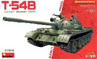 T-54B ソビエト中戦車 初期生産型