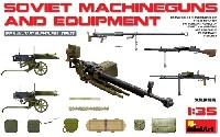 ミニアート1/35 WW2 ミリタリーミニチュアソビエト軍 機関銃 & 装備品