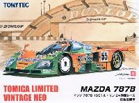 マツダ 787B 1991 ル・マン24時間レース 総合優勝車