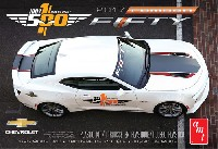 amt1/25 カーモデル2017 シェビー カマロ 50周年記念モデル インディ500 ペースカー