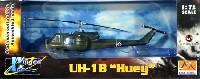 イージーモデル1/72 ウイングド エース (Winged Ace)UH-1B アメリカ陸軍