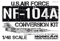アメリカ空軍 スペーストレーナー NF-104A 改造キット