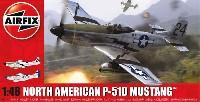 エアフィックス1/48 ミリタリーエアクラフトノースアメリカン P-51D マスタング