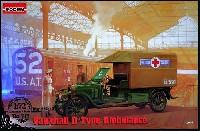 イギリス ボクスホール タイプD 救護車
