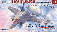 F-35A ライトニング 2 戦闘機 航空自衛隊