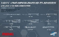 MENG-MODELサプライ シリーズアメリカ 中長距離 空対空ミサイル