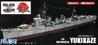 日本海軍 駆逐艦 雪風 1945 フルハルモデル デラックス
