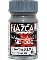 ガイアノーツNAZCA カラーシリーズNC-006 ブルーフォグホワイト