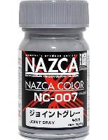 ガイアノーツNAZCA カラーシリーズNC-007 ジョイントグレー