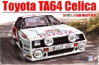 トヨタ TA64 セリカ '84 ポルトガルラリー仕様