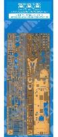 アオシマ1/700 ウォーターライン ディテールアップパーツ工作艦 明石 専用エッチングセット