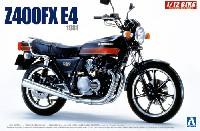 カワサキ Z400FX E4