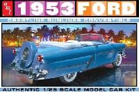 amt1/25 カーモデル1953 フォード クレストライン サンライナー コンバーチブル