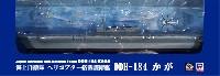 海上自衛隊 ヘリコプター搭載護衛艦 DDH-184 かが