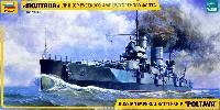 ズベズダ1/350 艦船モデルロシア ガングート級戦艦 ポルタワ