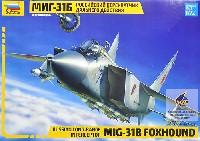 ロシア MiG-31B フォックスハウンド