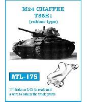 M24 チャーフィー T85E1 履帯 (ラバータイプ)