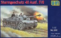 3号突撃砲 F8型