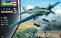 レベル1/48 飛行機モデルイリューシン IL-2 シュトルモビク