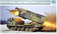 M270/A1 MLRS 多連装ロケットシステム フィンランド / オランダ陸軍