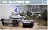 ロシア T-72B3M 主力戦車