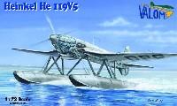 バロムモデル1/72 エアクラフト プラモデルハインケル He119V-5 高速偵察機 水上機タイプ