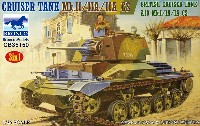 ブロンコモデル1/35 AFVモデルイギリス 巡航戦車 Mk.2 / Mk.2A / Mk.2A CS