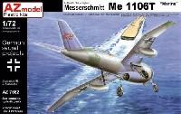 AZ model1/72 エアクラフト プラモデルメッサーシュミット Me1106T 海軍