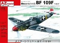 メッサーシュミット Bf109F フリードリッヒ