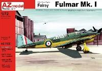 AZ model1/72 エアクラフト プラモデルフェアリー フルマー Mk.1