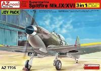 AZ model1/72 エアクラフト プラモデルスーパーマリン スピットファイア Mk.9/16 ジョイパック