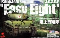 M4A3E8 シャーマン イージーエイト 陸上自衛隊 (ラウペンモデル T84連結可動キャタピラ付)
