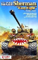 M4A3E8 シャーマン イージーエイト 戦後型 朝鮮戦争 (ラウペンモデル T80連結可動キャタピラ付)