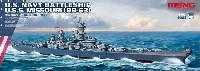 アメリカ海軍 戦艦 ミズーリ (BB-63)