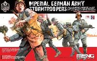 WW1 ドイツ帝国陸軍 突撃隊
