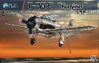 キティホーク1/32 エアモデルT-28C トロージャン