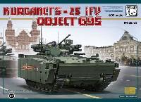 クルガネット 25 IFV オブイェークト 695