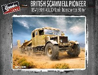 イギリス スキャメルパイオニア TRCU30/TRMU30 30t タンクトランスポーター