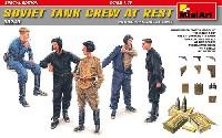ミニアート1/35 WW2 ミリタリーミニチュアソビエト戦車兵 休息中 スペシャルエディション