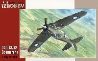 スペシャルホビー1/72 エアクラフト プラモデルコモンウェルズ CA-12 ブーメラン 初期型