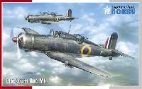 スペシャルホビー1/72 エアクラフト プラモデルブラックバーン ロック Mk.1
