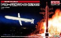 ファインモールド1/72 航空機トマホーク 巡航ミサイル RGM-109