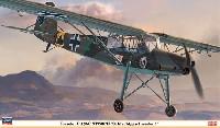 ハセガワ1/32 飛行機 限定生産フィーゼラー Fi156C シュトルヒ 第1地上攻撃航空団