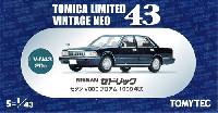 ニッサン セドリック セダン V30E ブロアム 1989年式 (紺)