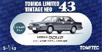 ニッサン グロリア セダン V30E ブロアム 1989年式 (グレー)