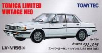 トヨタ クレスタ スーパールーセント ツインカム24 (84年式) (白)