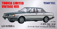 トヨタ クレスタ スーパールーセント ツインカム24 (84年式) (グレー)