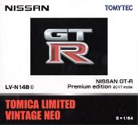 ニッサン GT-R プレミアムエディション 2017 モデル (白)